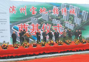 2009年12月9日锦绣城一期奠基