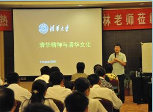 http://yuhuagroup.com/upload/yuhuajituan/20121215/135555845722175682cb2.jpg?from=90