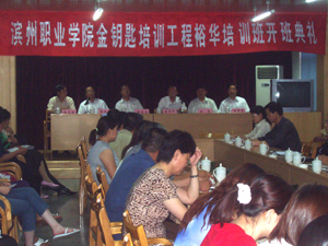 http://yuhuagroup.com/upload/yuhuajituan/20121215/1355559007690a4522b8e.jpg?from=90