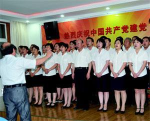 2011年7月1日庆祝建党90周年联欢晚会