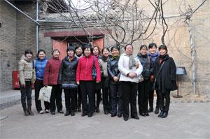 三·八佳节,公司组织全体女职工参观魏氏庄园