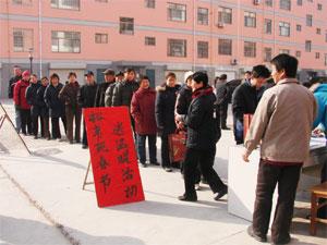 http://yuhuagroup.com/upload/yuhuajituan/20121227/1356579531898e584e2e2.jpg?from=90