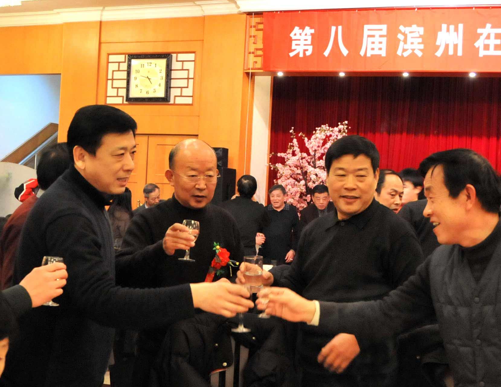 裕华连续八年举办在京滨州同乡联谊会