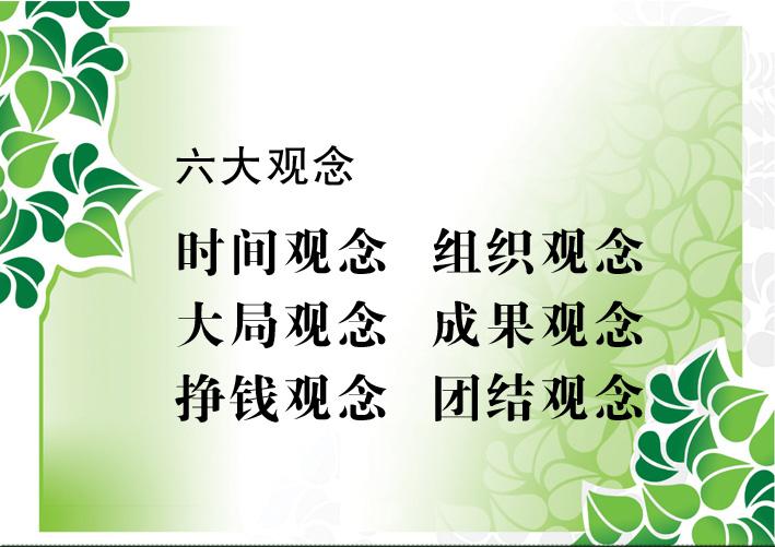 http://yuhuagroup.com/upload/yuhuajituan/20130225/1361765117082ced93d47.jpg?from=90