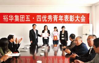 http://yuhuagroup.com/upload/yuhuajituan/20130724/1374660450213e0085bdd.jpg?from=90